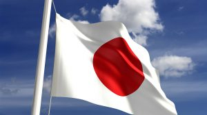 Takeda preps for further acquisition