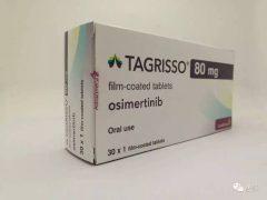 AstraZeneca's (AZ) Tagrisso (osimertinib)