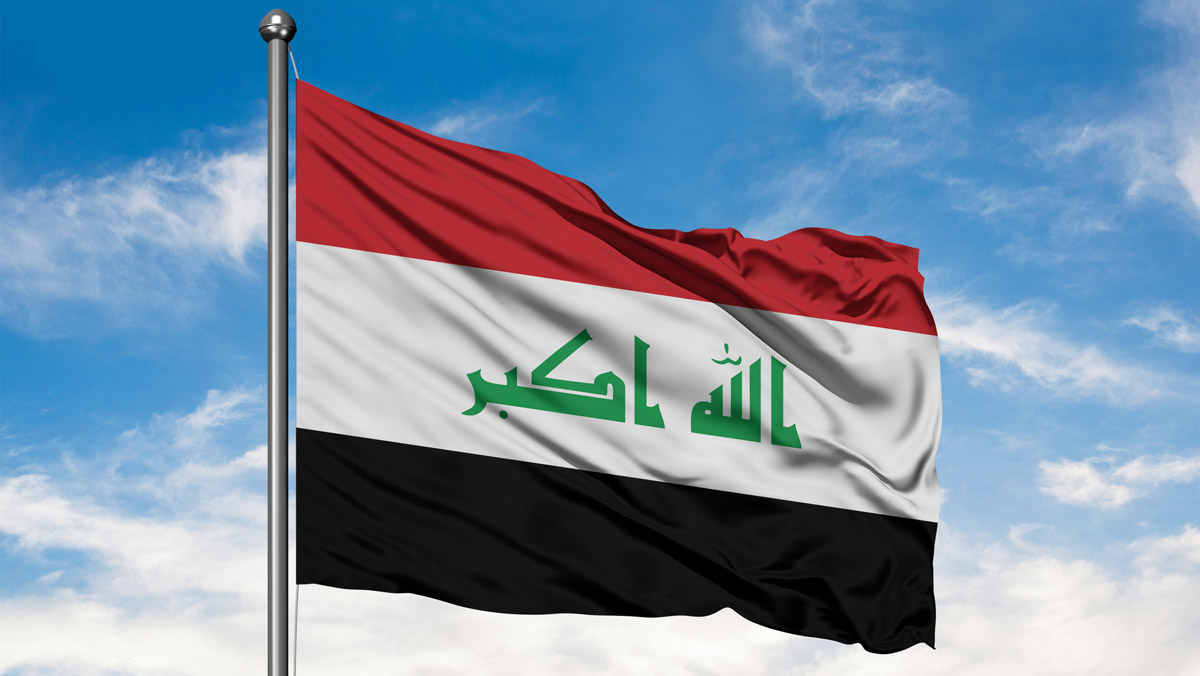 Country focus: Iraq's pharma industry sees upward trajectory